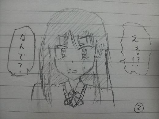 keion2.jpg
