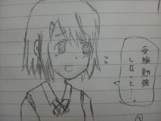 keion3.jpg