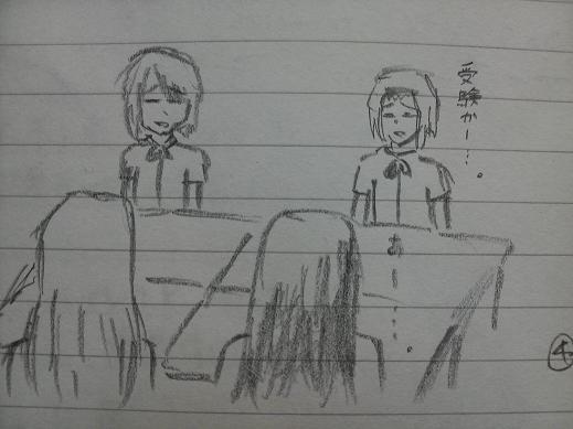keion4.jpg