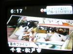 koyuki3.jpg