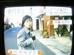koyuki4.jpg