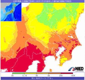 全国を概観した地震動予測地図