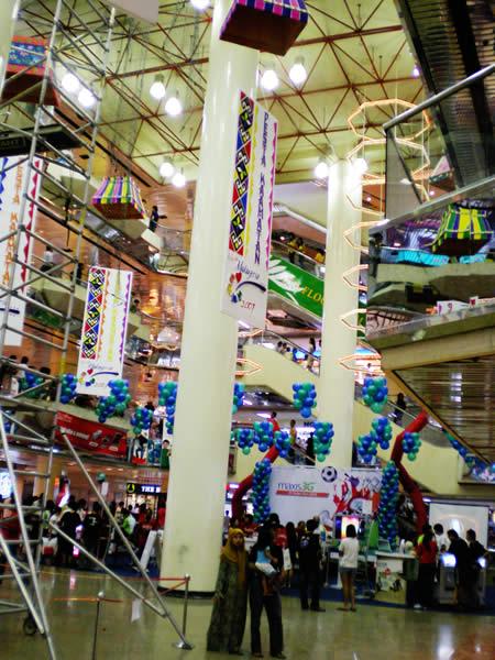 コタキショッピングセンター