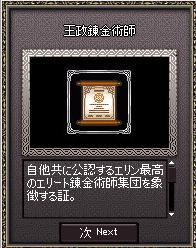 0130王政タイトル