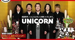 http://www.uc2009.jp/