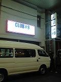 s-CA391324.jpg
