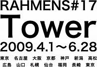 s-flyer_01.jpg
