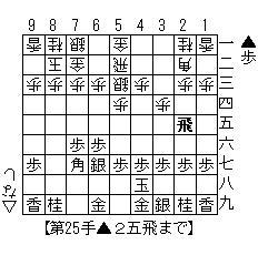 hyakuban20.jpg