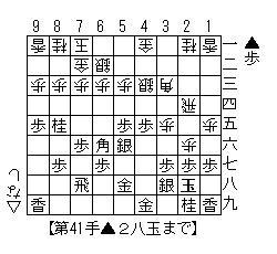 hyakuban40.jpg