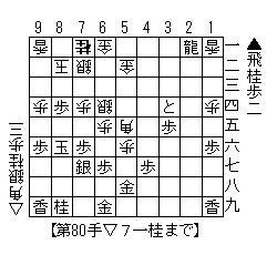 hyakuban50.jpg