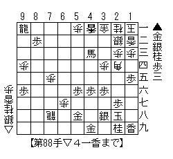 hyakuban70.jpg