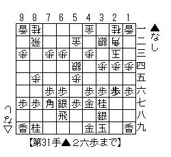 hyakuban90.jpg