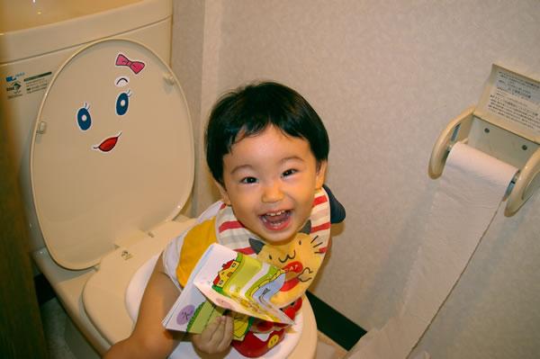 トイレちゃん01