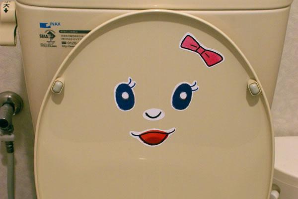 トイレちゃん02