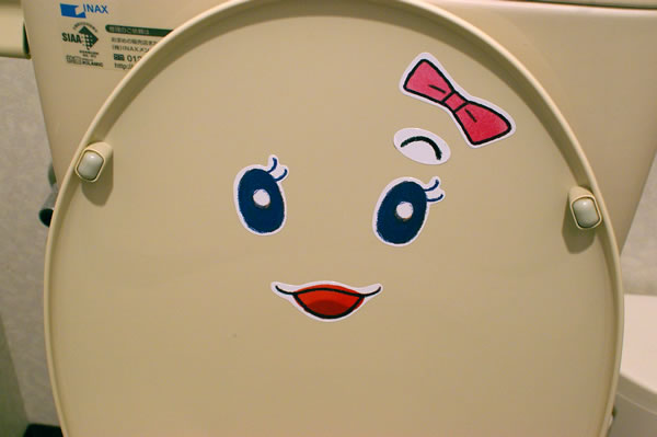 トイレちゃん04