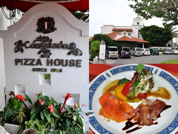 pizzahouse.jpg