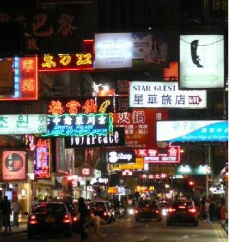 hongkong yejin2
