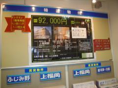 DSC000035.jpg