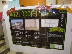 DSC000045.jpg