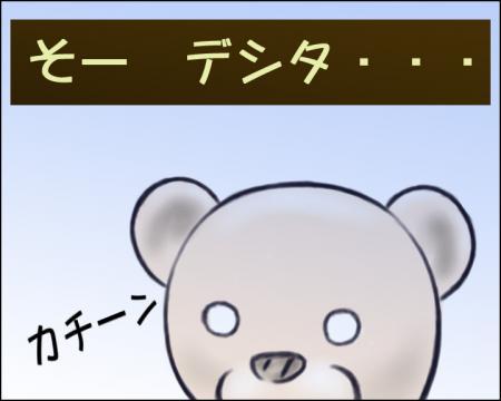 なんだって!-2
