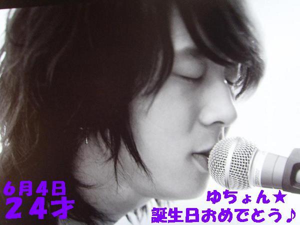 2010ゆちょん-14444