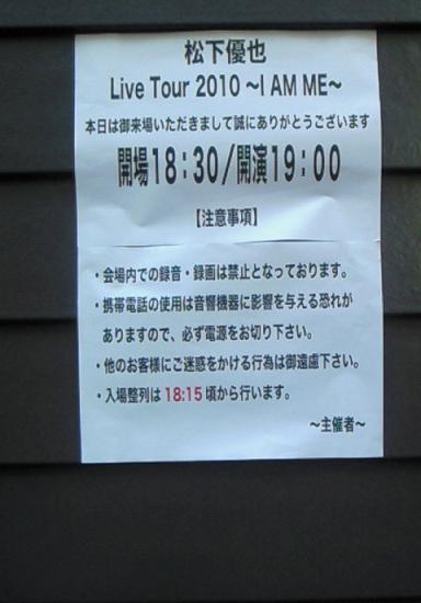 20100810-50.jpg