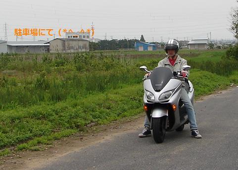 バイクたかちゃん