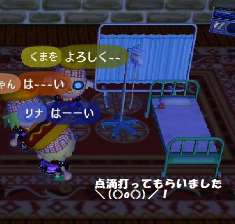 RUU_0002_20090715071311.jpg