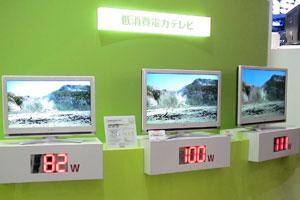 photo200810_01.jpg