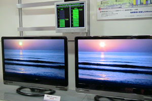 photo200810_03.jpg