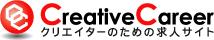 【Creative Career~クリエイティブキャリア~】