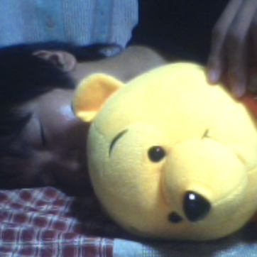 ぷ~さんと添い寝