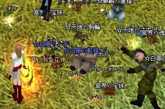 99D撃沈