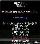 m28-15