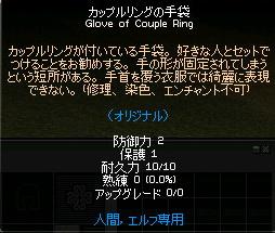m28-18