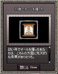 m25-1