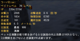 らーば70
