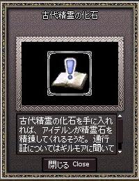 m26-2
