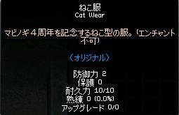 m27-6