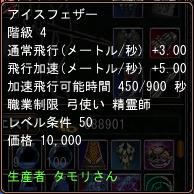 k109-9