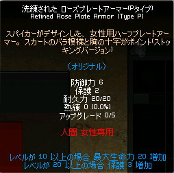 m26-5