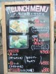 P.carino(カリーノ)倉敷店