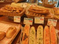 町の焼きたてパン屋さん Ciel(シエル) 野田店