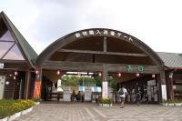 福山市立動物園2