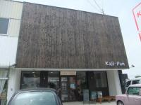 Kaji-Pan(カジパン)
