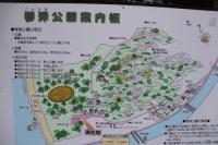 琴弾公園(銭形)