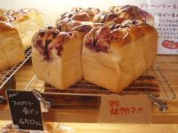 手造りパン工房 松風