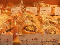 米粉パン専門店 和良