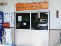 山下うどん店(坂出)