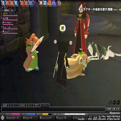 mabinogi_2008_10_04_001_convert_20081005020321.jpg